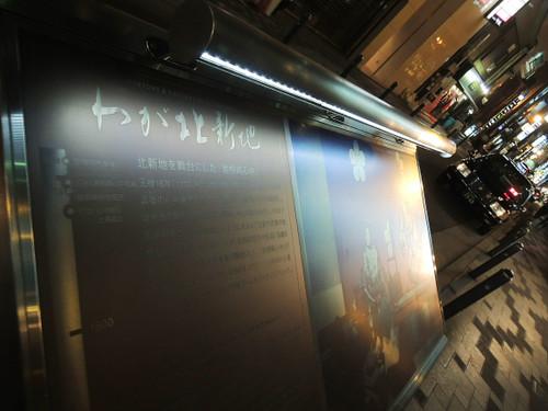 Shinchi02