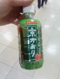 Kaori01